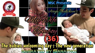 My Wife Tomboy (36) | The babies welcoming day : The new generation