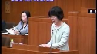 一般質問松田美由紀議員平成28年第4回12月定例会(4日目)