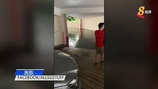 全岛下起倾盆大雨 导致多个地区发生突发性淹水
