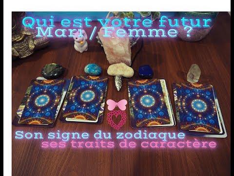 🌙QUI EST VOTRE FUTUR  🌟MARI / FEMME 🌸? ( SIGNE ZODIAQUE & TRAITS DE PERSONNALITÉ )