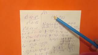 83 (в,г) Алгебра 9 класс. Сократите дробь примеры решение