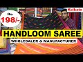 Handloom Saree Wholesaler and Manufacturer in Kolkata