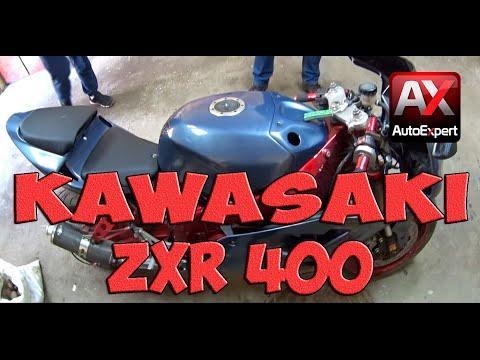 "Киборг Kawasaki ZXR 400 C облицовкой от Ninja за 100 тыс.руб. ""Чёткий моцик"""
