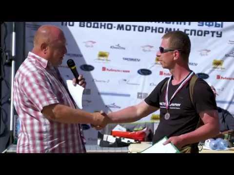 Репортаж с Шестого открытого чемпионата Уфы по водно-моторному спорту от компании