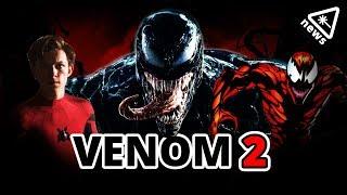 Venom 2's Spider-Man and Carnage Details Revealed! (Nerdist News w/ Amy Vorpahl)