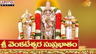 Sri Venkateswara Suprabhatam - Bhaja Govindam Vishnu Sahasra Namam || Album Jukebox