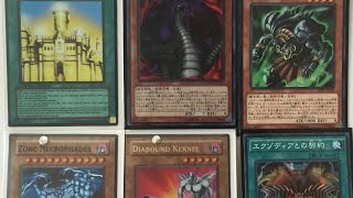 Yu-Gi-Oh Zorc, Diabound, Golden Castle & Japanese Promo cards Divine Serpent of Geh, Exodia Necross