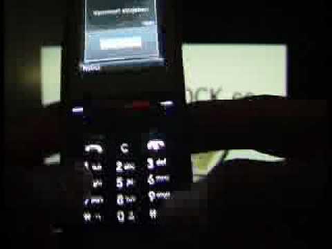 LG KE970 SHINE www.SIMLOCK.cc HANDY ENTSPERREN WIEN Unlock code simlock freischalten netlock