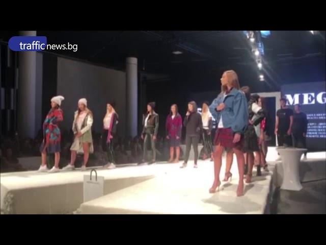 Жени Калканджиева псува Мегз по време на ревю