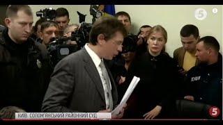 ₴ 7 000 000 застави, або 45 діб арешту: суд обрав запобіжний захід екс-депутату Крючкову