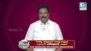 ஒழுங்கற்ற மனை அமைப்புகள் - Vasthu Vinyanam   Morning Tamizha   MOON TV