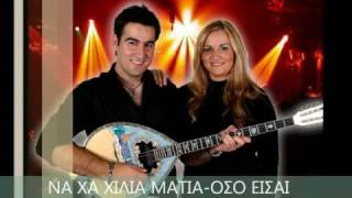 Download ROUMPES POT POURI-XATZOPOULOU ELEFTHERIA. MP3 song and Music Video