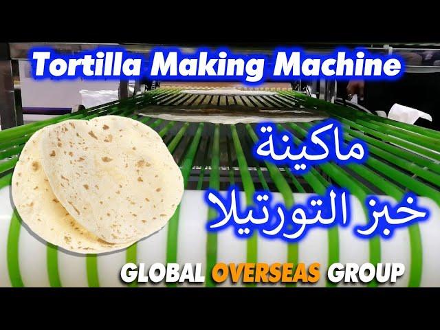 ماكينة خبز التورتيلا Tortilla Making Machine Youtube
