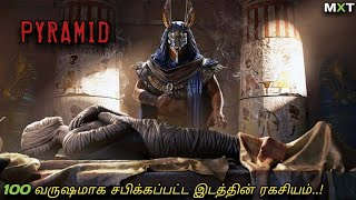 The Pyramid|Full Movie Explained in Tamil|Mxt|Suspense Thriller|Horror Movies in Tamil|Tamil dubbed|
