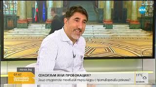 """Башар Рахал за клипа на телевизия """"Алма Матер"""": Лоша реклама няма"""
