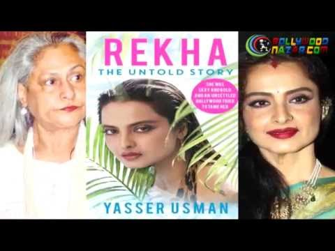 When Jaya Cried After Watching Amitabh Rekha's Romance   Rekha   Amitabh Bachchan   Jaya Bachchan
