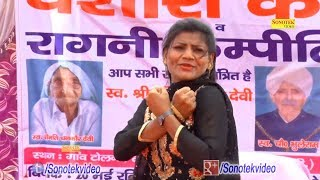 Haryanvi 2018   Teri Nachai Nachun   Raj Mawar   Tolni Ragni Competition 2018   Trimurti