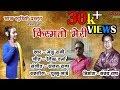 Kismto Meri Latest Jounsari Song 2016 - Manju Rani - Sanjay Rana - Saaz Studio