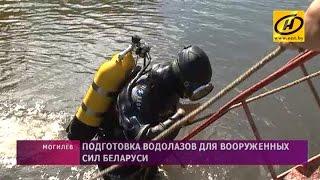 Первая группа солдат прошла обучение на курсах по подготовке военных водолазов