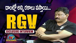 Ram Gopal Varma Exclusive Interview | NTV Entertainment