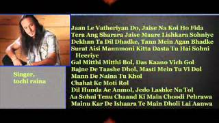 Gal Mitthi Mitthi Bol ( Aisha ) Free karaoke with lyrics by Hawwa -