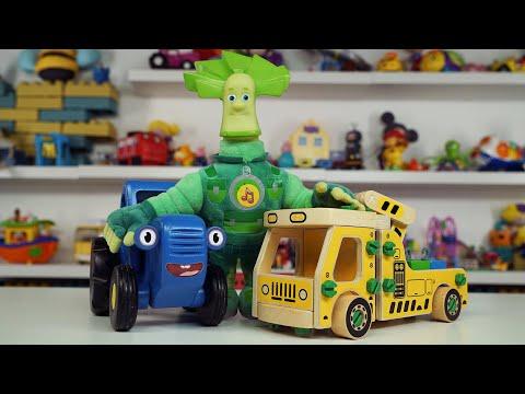 Синий трактор и Фиксики собирают машину погрузчик - Поиграем в Синий трактор