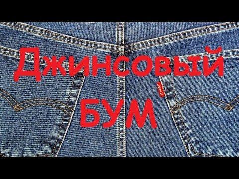 джинсовые куртки женские 2017 купить