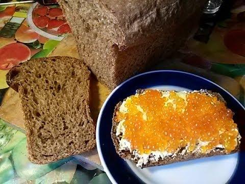 Домашний серый хлеб с секретным ингредиентом! Обалденный!
