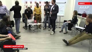 Biznes-LINE-avgust KUNI Moskva 20, 2015 xiyobondagi karusel