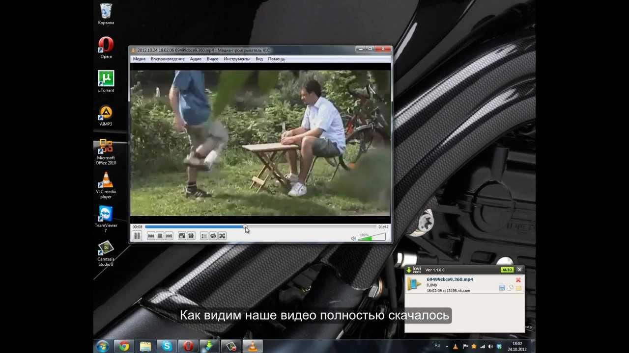 видео как пользоваться программой лови видео