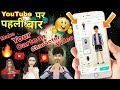 Make Your cartoon character video || First time on YouTube || step bY step full tutorial Hindi...