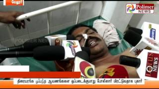 Vellore : Man attempts suicide; says