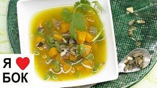 Диетический суп из тыквы. Вкусный тыквенный суп.