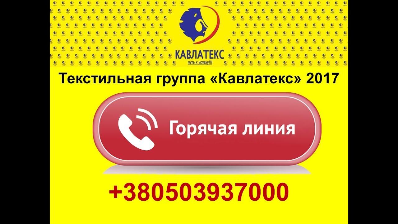 Большой выбор мужских кофт в интернет-магазине wildberries. Ru. Бесплатная доставка и постоянные скидки!