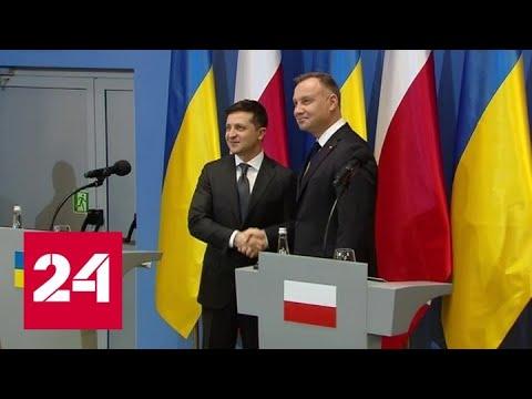 Президент Украины обвинил СССР в развязывании Второй мировой - Россия 24
