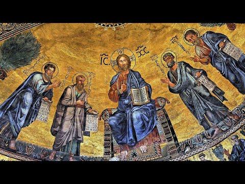 Acta Apostolorum. Деяния Святых Апостолов. Часть первая.