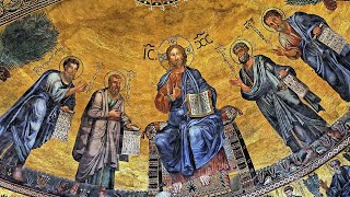 Деяния Святых Апостолов. Часть первая.