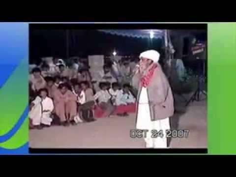 Musalmano Main Hindowana AQAID Aur Rasmain 3 / 13 SHEIKH TAUSEEF UR REHMAN