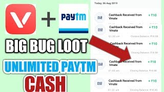 BIG BUG | UNLIMITED PAYTM CASH UNLIMITED TRICK | LIVE LOOT JALDI