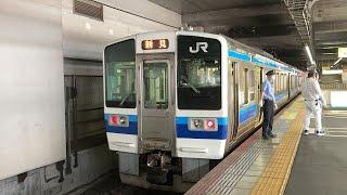 伯備線(普通)車窓 岡山→新見/ 213系 岡山1114発