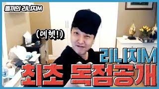 [똘끼]리니지M 역사상 최초 공개하는 화면!! 실화입니다 놀라지마세요