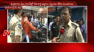 Adilabad SP Face to Face || Bandh Continues || NTV