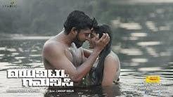 Full movie Dayavittu gamanisi Full length movie latest kannada movie