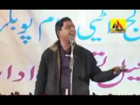 Poet Hashim Firozabadi at Mushaira, Balrampur - 2013 'Ladkiyan acchi nahin lagti...'
