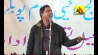 Poet Hashim Firozabadi at Mushaira, Balrampur - 2013