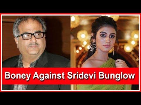 Boney Kapoor Slaps Legal Notice On Priya Prakash Varrier Film 'Sridevi Bungalow'