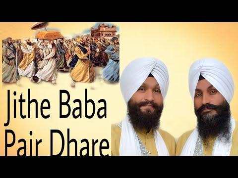 Soulful-Kirtan-Jithe-Baba-Pair-Dhare-Bhai-Jeewan-Singh-Sukhdev-Singh-Ji-Gurbani-Kirtan-2020