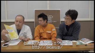 <TAG>通信[映像版]#5-2「情報編 イベント等紹介」(2016.11)