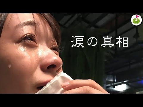 じゅんちゃんも...涙【ニカンティゴルフクラブ H5-6】