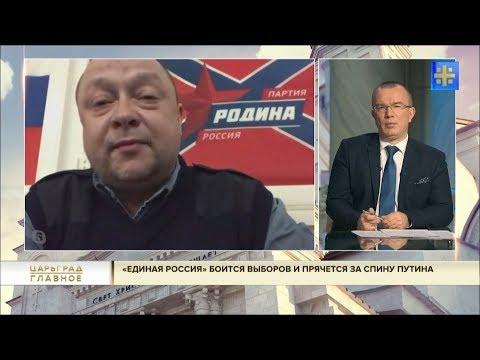 """Рубиться до последнего за деньги и власть: """"Единая Россия"""" не хочет уходить на покой"""